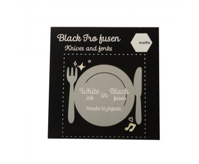 Giấy Note Motto Black IRO Fusen 75x75mm IRBF75-N&F